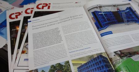 CPI Worldwide о проекте «М-Конструктор»