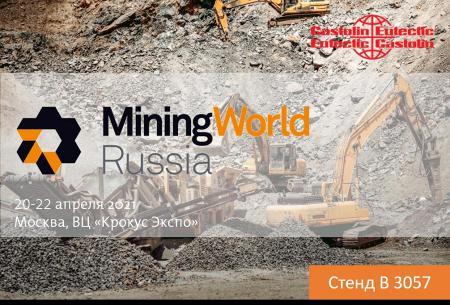 CASTOLIN EUTECTIC на выставке Mining World Russia 2021