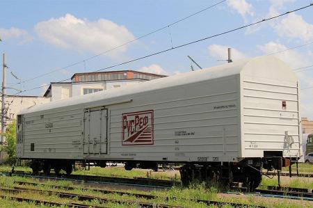 Уралвагонзавод представил первый в России автономный рефрижераторный вагон