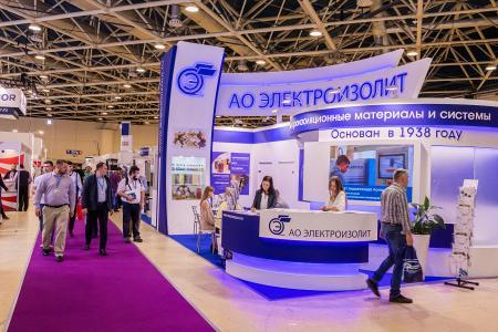 Итоги проведения международной электротехнической выставки «Электро-2021»