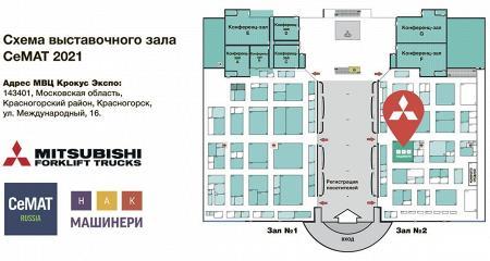 «НАК Машинери» примет участие в выставке CeMAT RUSSIA/TRANSPACK 2021