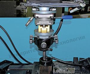 """""""Измерительные технологии"""" представляют инструментальную оснастку CGМ,универсальную оснастку A ONЕ"""