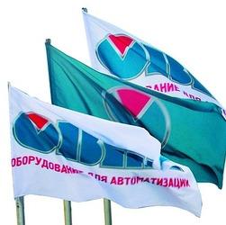 В Кемерове пройдет обзорный семинар по продукции ОВЕН