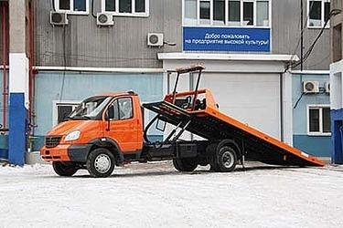 Городской эвакуатор для оперативной эвакуации на базе ГАЗ-33106