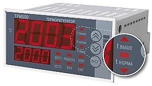 Терморегулятор ОВЕН ТРМ500 для управления температурными режимами в печах