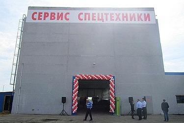 Открытие нового автотехцентра компании «СаратовМАЗцентр»