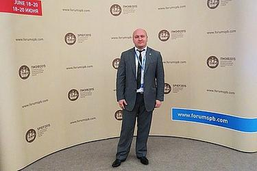 ЗАО «Коминвест-АКМТ» приняло участие в Петербургском международном экономическом фору