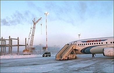 «АЕГЭ-АЭРО»: строим аэропорты вместе!
