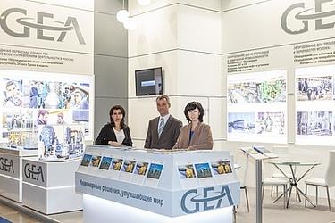 Компания ГЕА Россия подвела итоги участия в выставке «Импортозамещение»