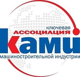 Ассоциация «КАМИ» приглашает на UMIDS-2016