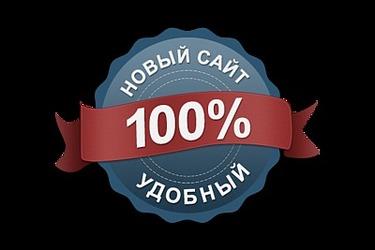 Запуск нового сайта www.aege.ru
