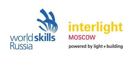 Участники  выставки Interlight Moscow powered by Light + Building
