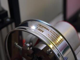 «ВИБРОТЕХНИК» внедряет технологию лазерной маркировки сит
