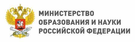 Поставка оборудования «Вибротехник» для МГРИ-РГГРУ по заказу Министерства образования и науки РФ