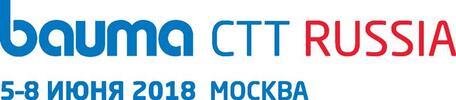 20 дней до открытия Международной выставки bauma CTT RUSSIA 2018
