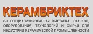 В рамках выставки Отечественные строительные материалы (ОСМ) — 2019