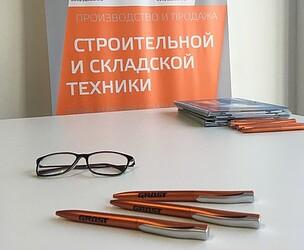 Презентация оборудования GROST в компании «220 Вольт»