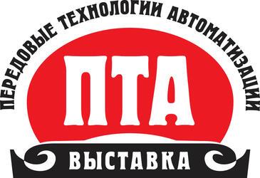Цифровая трансформация предприятия на конференции «Передовые Технологии Автоматизации» в Казани