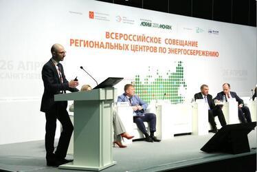 В рамках РМЭФ-2019 пройдет II Всероссийское совещание региональных центров энергосбережения