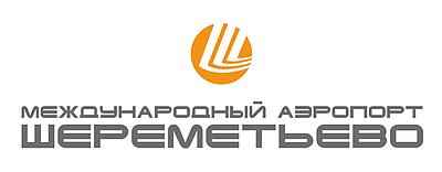 «27 единиц оборудования для Шереметьево.»