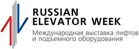 Russian Elevator Week-2019: итоги ключевого события лифтовой отрасли России и стран ЕАЭС
