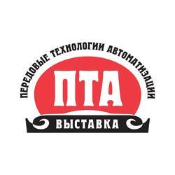 «ПТА-Уфа 2019» Уже в сентябре!