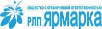 «Текстильлегпром» (17-20 сентября)