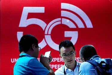 Китай собирается стать лидером в развертывании сетей 5G