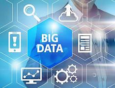 Минкомсвязь ищет разработчика Национальной системы управления данными