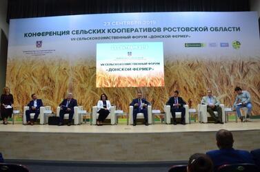 Донские фермеры объединятся в сельхозкооперативы