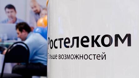 «Ростелеком» начал тестирование смартфонов на «Авроре»