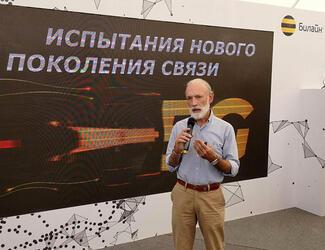 """Билайн"" сформулировал условия входа в совместное предприятие по 5G"