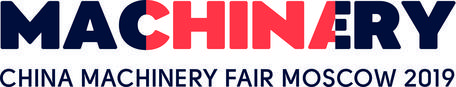 China Machinery Fair 2019