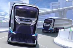 Isuzu показал концепт беспилотного футуристического грузовика FL IR
