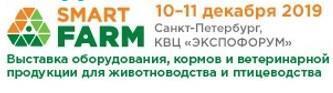 Приглашаем на практическую конференцию «Эффективное животноводство и птицеводство. Успешный опыт»