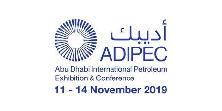 На нефтегазовой выставке ADIPEC 2019 в Абу-Даби открылась российская экспозиция