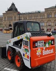 Bobcat S100 для ГУМ-Ярмарки