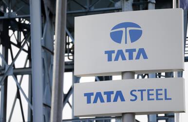 Tata Steel определилась с расширением комбината Kalinganagar