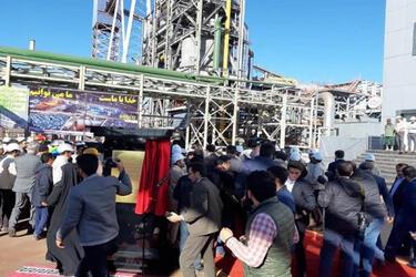 В Иране открыт новый металлургический завод