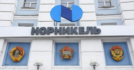 Глава «Норникеля» анонсировал запуск «безлюдного производства»