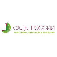 Результаты исследования плодово-ягодной промышленности России