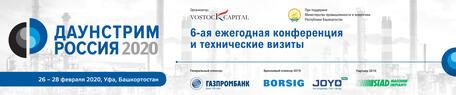 «Топ-10 нефтеперерабатывающих предприятий России»