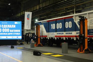 Тихвинский вагоностроительный завод выпустил стотысячный вагон