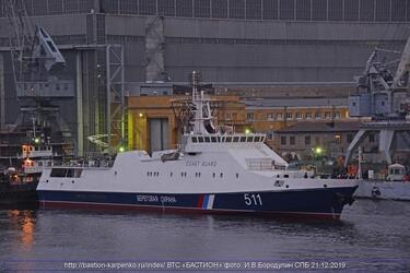 Спущен на воду пограничный сторожевой корабль «Расул Гамзатов» проекта 22460