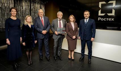 «РТ-Техприемка» сертифицировала корпорацию «Иркут»