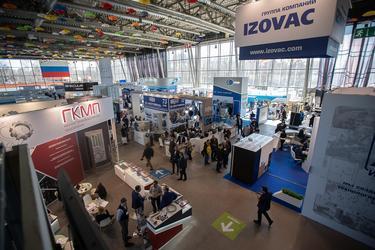 Открыта электронная регистрация на выставку VacuumTechExpo 2020