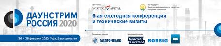 Завершается регистрация – присоединитесь к коллегам из Башнефти, Лукойла, ТАНЕКО