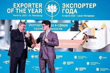 «ВИБРОТЕХНИК» стал победителем конкурса «Экспортер года»