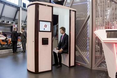 Концерн «Автоматика» начал производство криптобиокабин снятия биометрических параметров для МФЦ