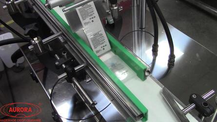 Завод «АВРОРА ПАК ИНЖИНИРИНГ» создал новую линию для упаковки антисептиков